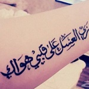cks2ax-l-610x610-arabic-tattoo-makeup-style-temporarytattoos